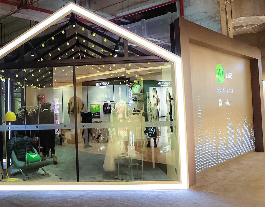 Китайцы разрабатывают новые концепты ритейла, обходясь в магазинах без кассиров