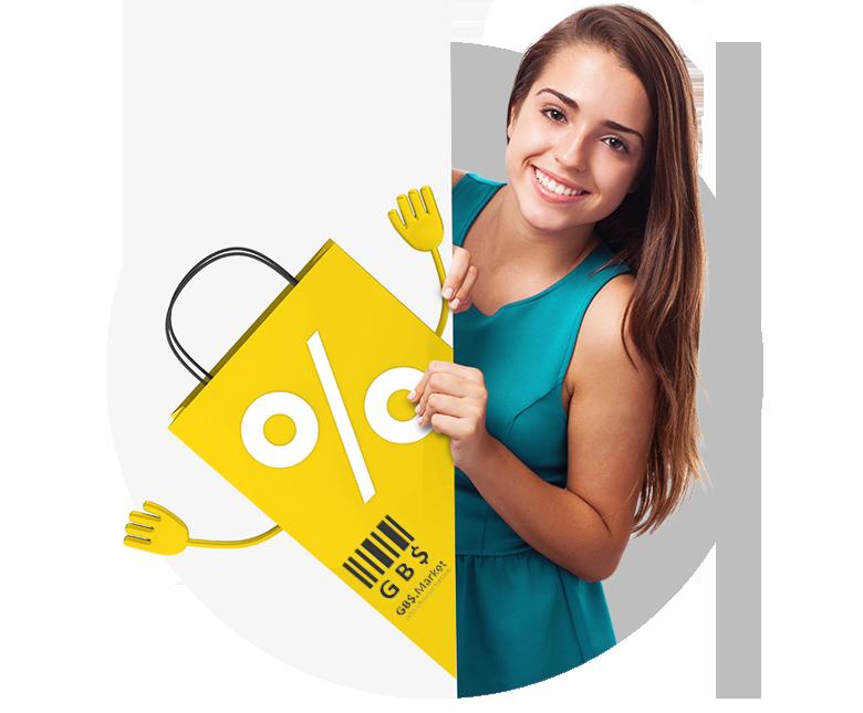 GBS.Market позволяет формировать и вести базу покупателей и клиентов
