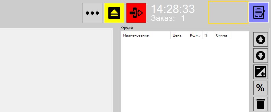 baza_setting_6_stoliki2a
